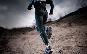 Guía de trail running Mizuno