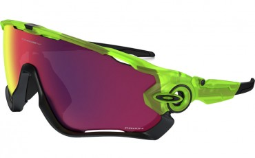 Oakley Jawbreaker Uranium Prizm Road Sunglasses